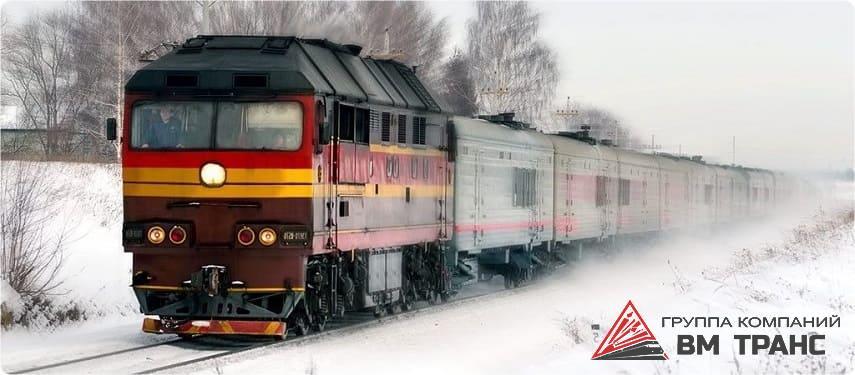 Экспресс доставка в Москве