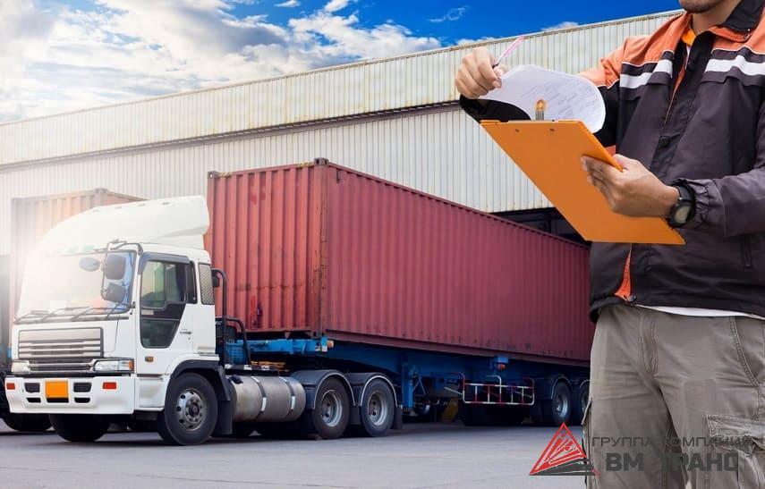 Страхование грузов в Москве